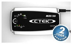 ctek-mxs-25