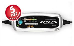 ctek-mxs-5-0-test-charge