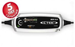 ctek-mxs-5-0