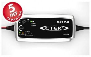 ctek-mxs-7-0