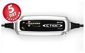 ctek-xs-0-8