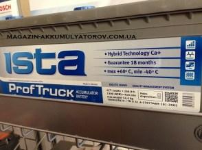 avto-gruzovye-akumulyator-ISTA_6CT-200A1_200Ah-1300A-Truck_DAF_SCANIA_Peugeot_MERCEDES-MAN-VOLVO