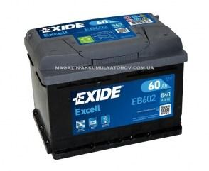 Стартовый аккумулятор для лодочного мотора 12v 60Ah 540A