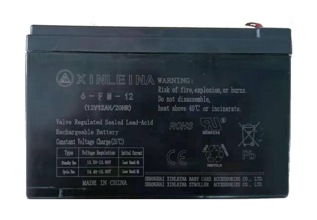 Тяговый аккумулятор для детского электромобиля XINLEINA 6-FM-12 12v12AH/20HR