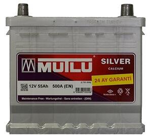 Купить авмтомобильный аккумулятор Mutlu (Мутлу)