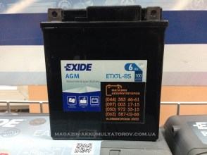 Exide-Bike-AGM-ETX7L-BS-6Ah-100A