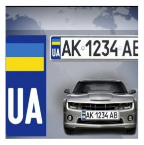 avtonomera-ukraina